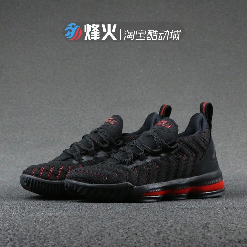 烽火 Nike LEBRON XVI  詹姆斯16 篮球鞋 童鞋 AQ2467 CJ6707-002