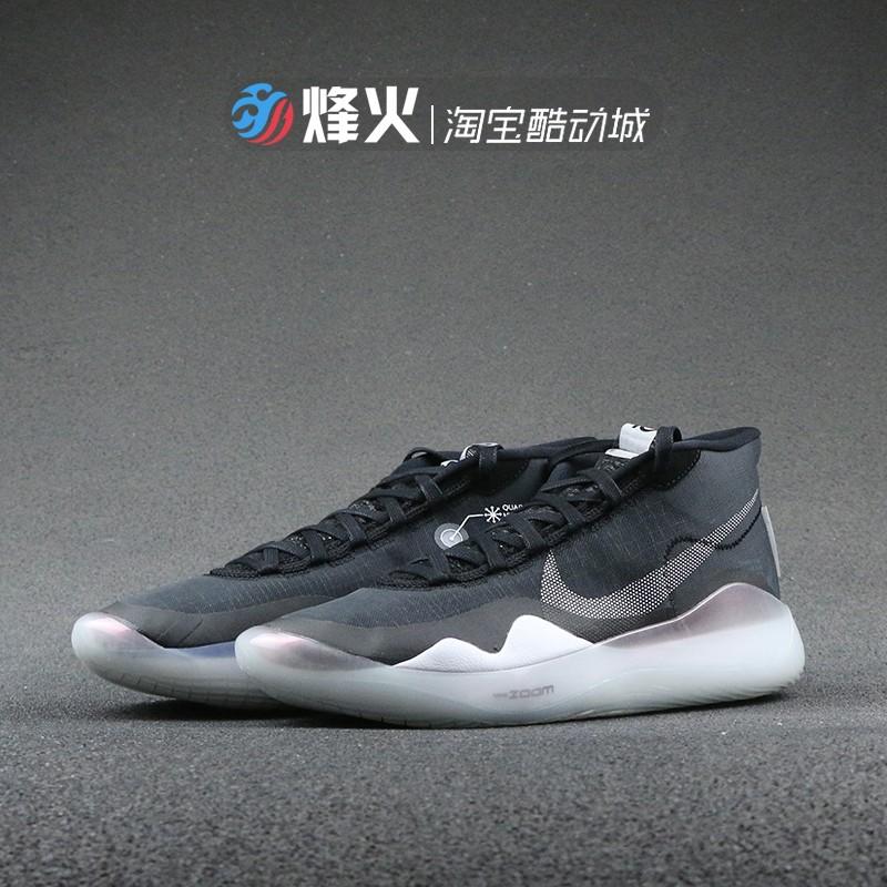 烽火 Nike Zoom KD12 杜兰特12代 实战篮球鞋 AR4230-001 600 100