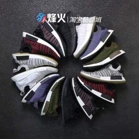 烽火 Adidas NMD R1 STLT Boost跑鞋CQ2387 CQ2385 CQ2030 CQ2386