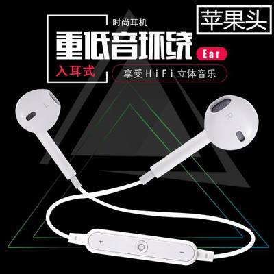 蓝牙耳机小米蓝牙耳机苹果蓝牙耳机