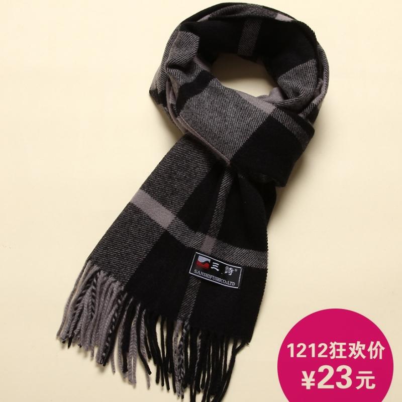 冬季老人围巾