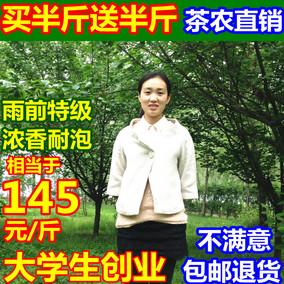 毛尖绿茶茶叶信阳毛尖自产自销2018年新茶雨前级茶农手工500g春茶
