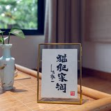 Zhu Jingyi calligraphy cat fat home run convex plate printing card metal frame photo frame table top table