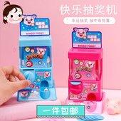 小型儿童迷你投币扭蛋机球家用抽奖机游戏机 抖音网红扭蛋机玩具图片