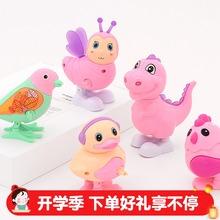 创意儿童上链小动物发条跳跳玩具可爱宝宝上弦婴儿幼儿园益智礼物