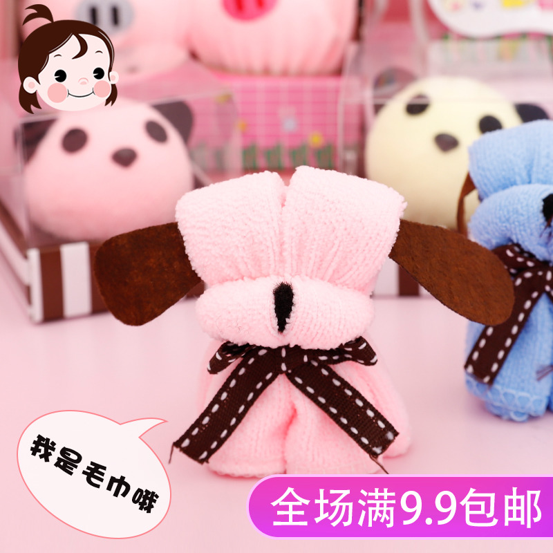 Clearing Creative Christmas Towel Cake Year of the Dog Creative 5 Yuan Below Small Gifts Young