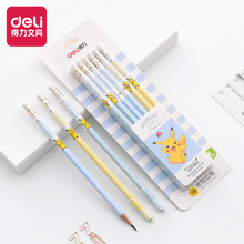 Let's make HB pencil box, 12 primary school painting supplies, cartoon learning stationery, children lovable.