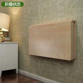 实木挂墙桌子折叠壁挂桌墙上电脑桌简易餐桌墙壁桌书桌厨房连壁桌