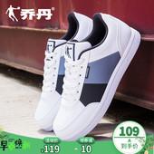 男2018秋冬运动鞋 子轻便透气休闲鞋 乔丹男鞋 板鞋 学生小白鞋 男鞋
