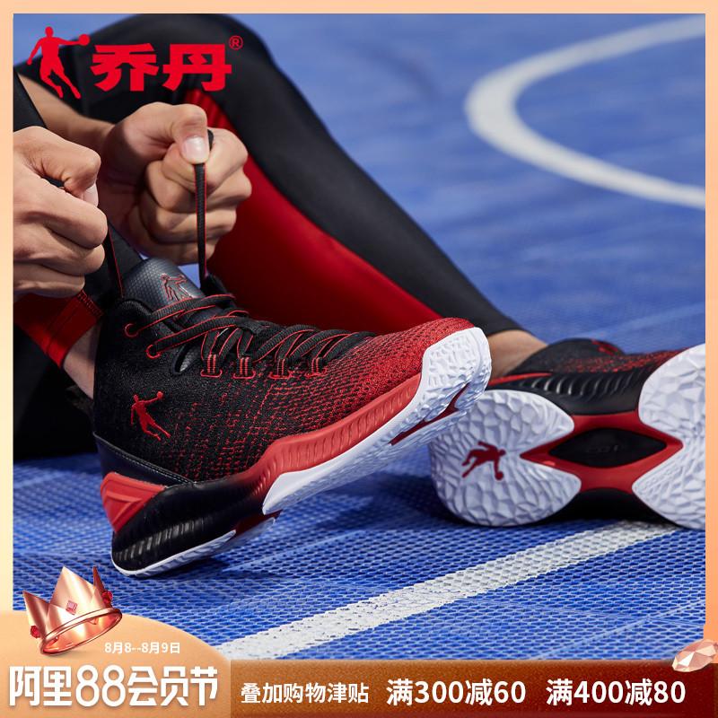 乔丹2019新品男士篮球鞋高帮网面透气球鞋防滑战靴男运动鞋比赛鞋