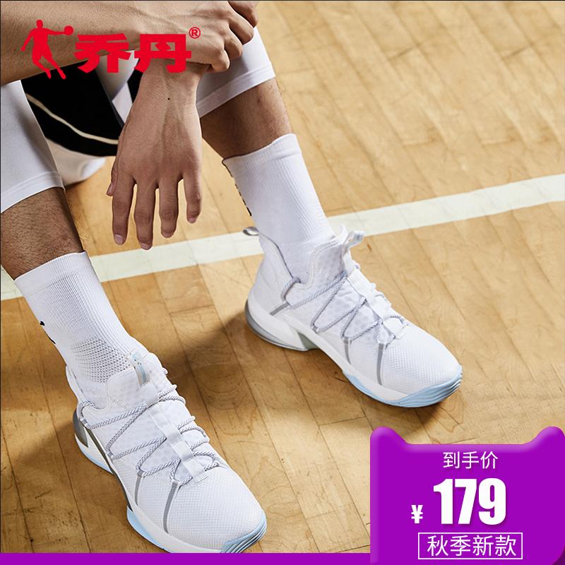 乔丹篮球鞋男高帮2018新款篮球鞋秋季运动鞋男减震战靴学生球鞋