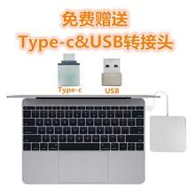 Air笔记本电脑外置光驱盒外接DVD刻录机USB c苹果MacBookPro type
