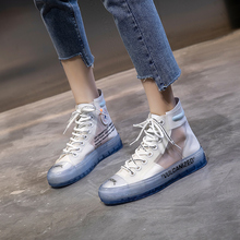 Small White Shoes, Leisure High-Up Shoes, Hip-Hop Street Shots, Net Surface Air-permeable Plate Shoe Tide, Summer 2019 New Baitao Foundation