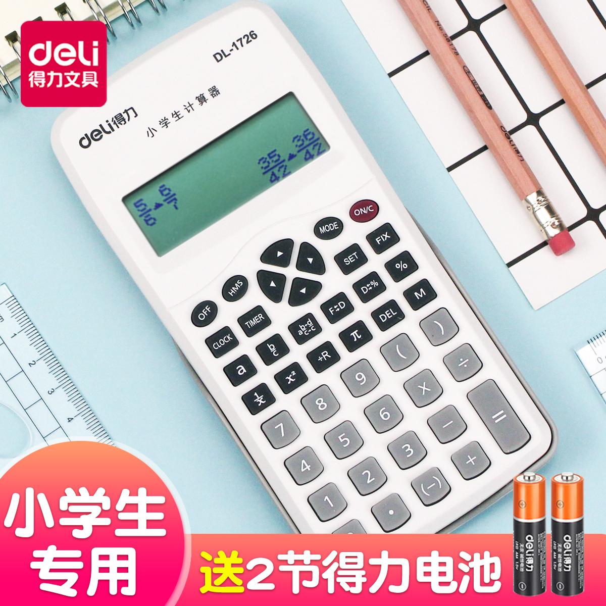 Калькуляторы Артикул 586022696767