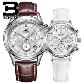 宾格BINGER手表全自动石英表三眼时尚夜光防水男表女表情侣表清风