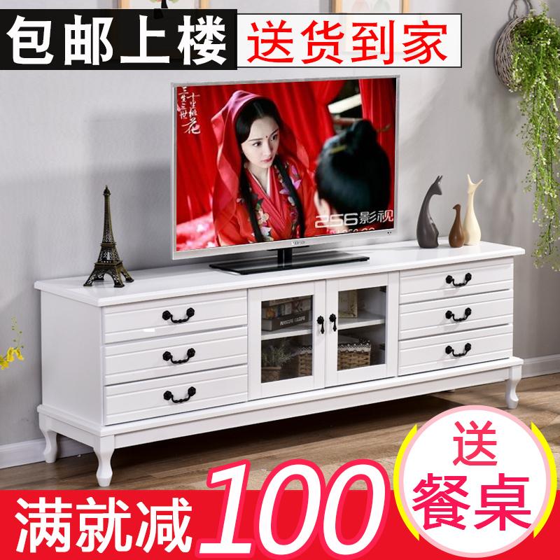 欧式中式电视柜