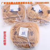 新蕊乳胶管止血带橡皮筋塑胶拉管3