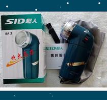 SID/超人剃须刀SA35充电式电动刮胡刀男士便携胡须刀正品特价包邮