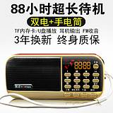 Kim Jung Q22 Mini Stereo Portable Card U disk Radio Old people Morning Exercise Put Small Speaker mp3 Player