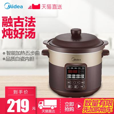 Midea/美的 WTGS401电炖锅家用砂锅电炖盅煮粥煲汤锅全自动4L陶瓷领取优惠券