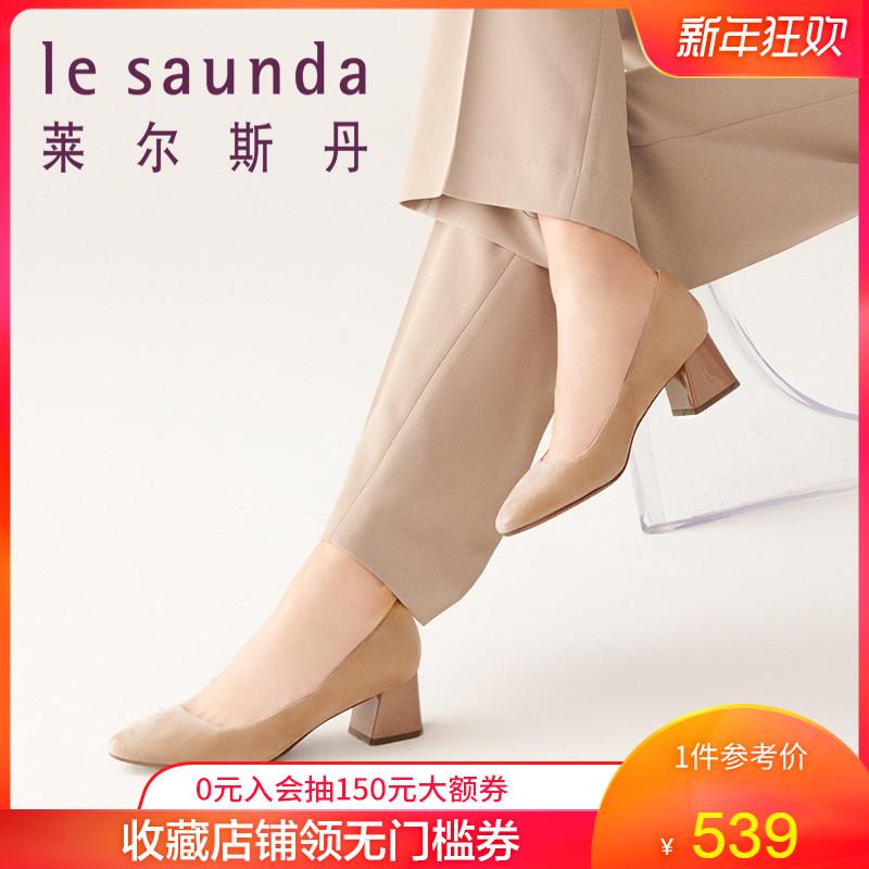 莱尔斯丹 2018秋季阔腿裤配的鞋粗高跟绒面浅口女鞋单鞋9T51702