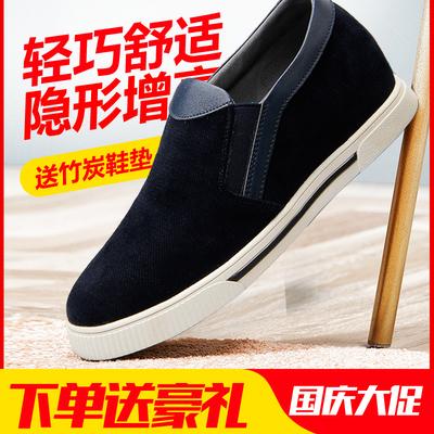 高哥增高鞋男式2018秋季透气内增高运动休闲鞋男板鞋休闲布鞋6cm