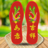 Free shipping Ms. male insoles semi-finished cross-stitch embroidery cotton printed insoles own embroidered breathable absorbent deodorant