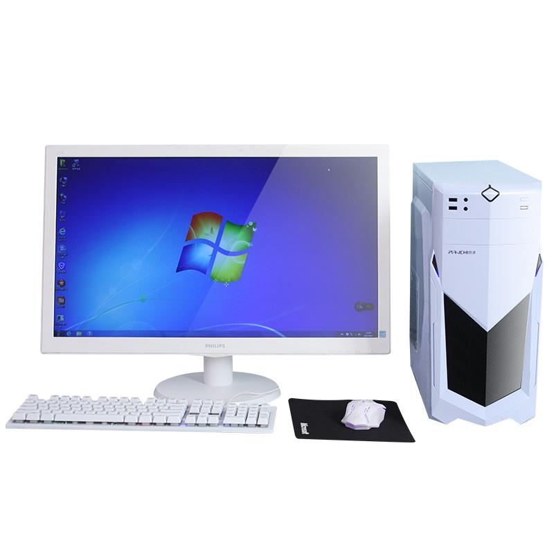 吃鸡游戏型高配独显 i5 组装网吧 i3 主机 8G 二手台式电脑全套办公八核