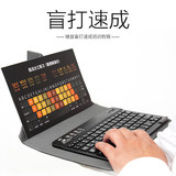 Typing practice bluetooth keyboard zero - based blind typing training course without computer tutor online one-on-one instruction