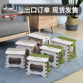 德国加厚塑料折叠凳子便携迷你儿童成人家用椅子户外小板凳马扎