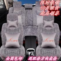 秋冬毛绒汽车座垫冬季女士卡通前排单座靠垫保暖柔软五座小车座套