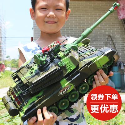 超大号遥控坦克可发射对战充电动儿童大炮玩具履带式男孩越野汽车