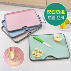 Kitchen cutting board cutting fruit cutting board Thickening plastic moldproof large rectangular household children's food cutting board