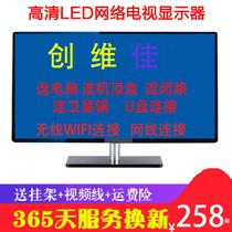网络平板液晶电视机WIFI英寸高清智能32HZ32E35A海信Hisense