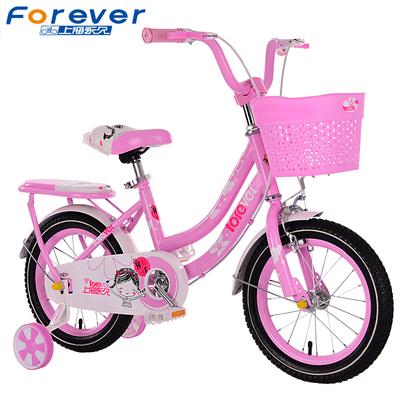 永久儿童单车