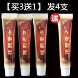 药药老方官网Genuine Wang Lao lumbar fangs waist old cream square waist off nine nine security