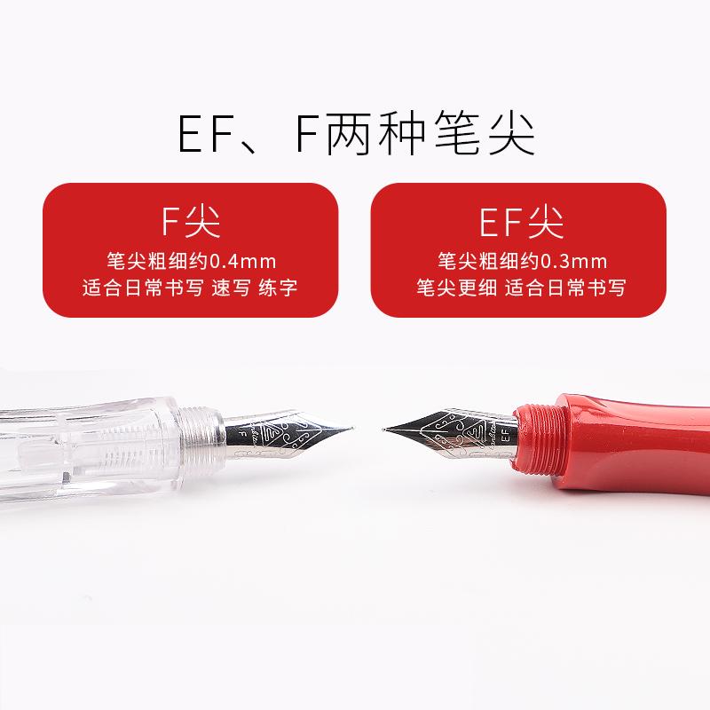 2支装烂笔头3066贵妃钢笔透明小学生用可换墨囊正姿书法练字钢笔特细
