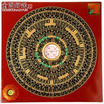 Hongtu good luck Compass Feng Shui plate High precision pure copper professional ternary sanhe Ropan gossip carry