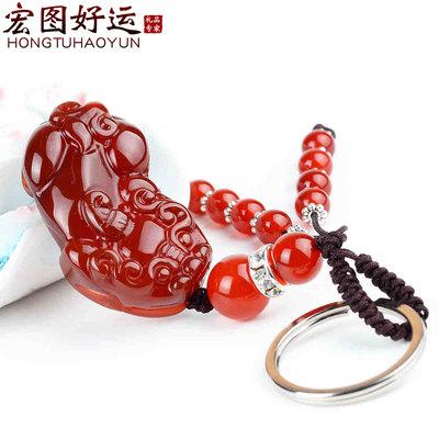 宏图好运 红玛瑙貔貅钥匙扣包包挂件男女款 汽车钥匙随身佩挂饰品