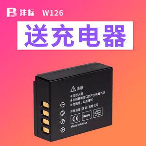 沣标for富士NP-W126电池相机XA3 XT20 XA5 XH1 XA20 XT100 X100F XT2 XT1 XA10 XT10 XA2 XE3 XE2S数码配件