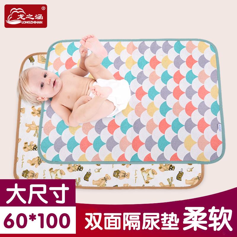 龙之涵新生儿床