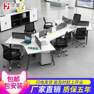 职员电脑桌简约现代办公组合实体店