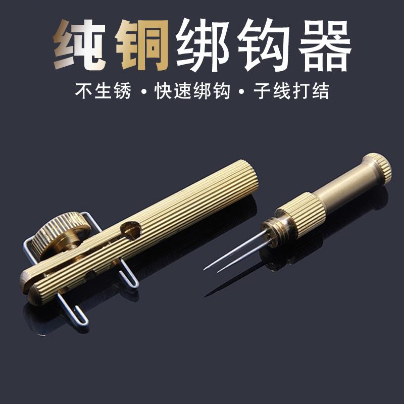 Прибор для завязывания крючков Артикул 570073662116