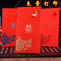 Invitations Marriage Creative 2018 Chinese Style Invitation Personality Invitation Card Wedding Invitation Wedding Free Print Customization
