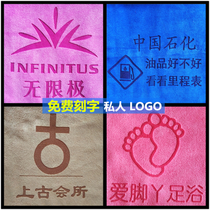 Advertising towel Wholesale Custom logo engraving printing embroidery gift custom ultrafine fiber wipe towel baotou dry hair towel