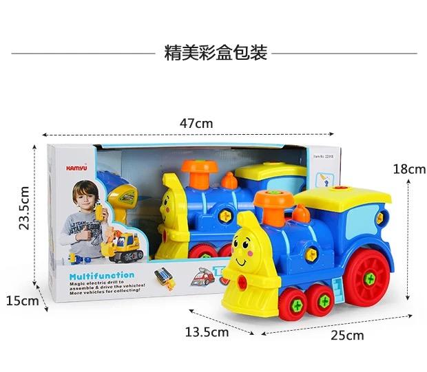 可拆装儿童拧螺丝玩具电钻可拆卸组装动手益智玩具汽车男孩工程车