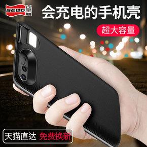 飞毛腿iphone7专用6苹果6plus背夹充电宝手机6s移动电源壳P20000