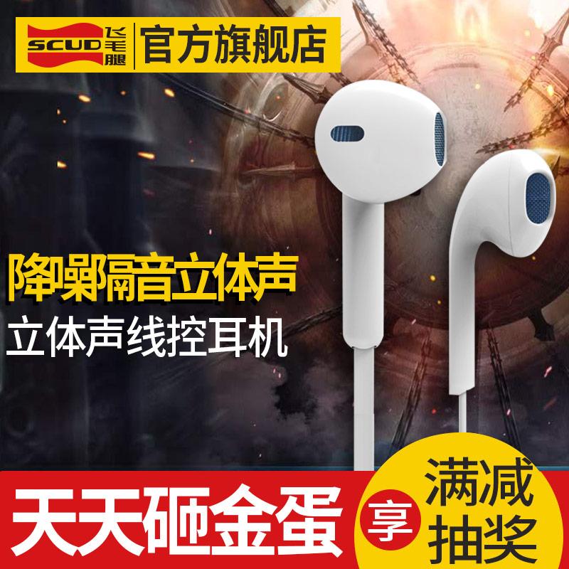 重低音可通话手机耳机