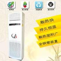水空调散热器家用明装壁挂式冷暖两用天然气空气能水暖空调挂机
