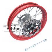 阿波罗小高赛越野摩托车配件碟刹轮毂前后90/100-14寸钢圈300-12
